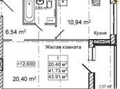 Квартиры,  Ярославская область Ярославль, цена 3 073 700 рублей, Фото