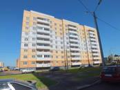 Квартиры,  Ярославская область Ярославль, цена 1 716 300 рублей, Фото