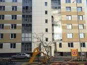 Квартиры,  Ярославская область Ярославль, цена 3 259 000 рублей, Фото