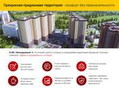 Квартиры,  Московская область Красногорский район, цена 6 288 840 рублей, Фото
