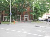 Офисы,  Москва Петровско-Разумовская, цена 168 092 рублей/мес., Фото
