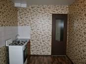 Квартиры,  Московская область Видное, цена 3 800 000 рублей, Фото