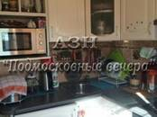 Квартиры,  Москва Отрадное, цена 8 200 000 рублей, Фото