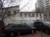 Здания и комплексы,  Москва Маяковская, цена 1 545 000 рублей/мес., Фото