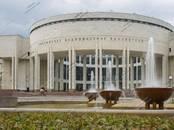 Квартиры,  Санкт-Петербург Московский район, цена 4 400 000 рублей, Фото