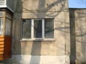 Магазины,  Рязанская область Рязань, цена 2 900 000 рублей, Фото