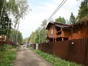 Дома, хозяйства,  Москва Вороновское, цена 19 900 000 рублей, Фото