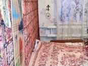 Квартиры,  Нижегородская область Богородск, цена 850 000 рублей, Фото