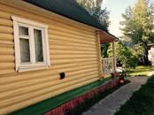 Дома, хозяйства,  Ленинградская область Гатчинский район, цена 1 490 000 рублей, Фото