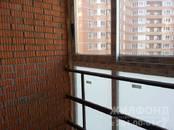 Квартиры,  Новосибирская область Новосибирск, цена 2 201 000 рублей, Фото