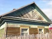 Дома, хозяйства,  Еврейская AO Другое, цена 1 200 000 рублей, Фото