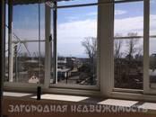 Квартиры,  Еврейская AO Другое, цена 2 500 000 рублей, Фото
