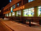 Офисы,  Москва Строгино, цена 49 000 000 рублей, Фото