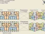 Квартиры,  Москва Лермонтовский проспект, цена 5 626 000 рублей, Фото