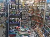 Офисы,  Московская область Красногорск, цена 6 200 000 рублей, Фото