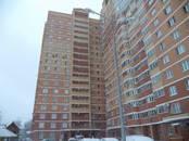 Офисы,  Московская область Раменское, цена 16 300 000 рублей, Фото