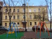 Квартиры,  Москва Новокузнецкая, цена 9 500 000 рублей, Фото
