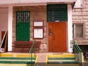 Квартиры,  Москва Алма-Атинская, цена 8 100 000 рублей, Фото