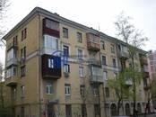 Квартиры,  Москва Аэропорт, цена 9 090 000 рублей, Фото