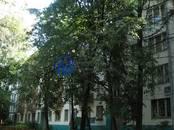 Квартиры,  Москва Калужская, цена 8 500 000 рублей, Фото
