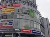 Офисы,  Свердловскаяобласть Екатеринбург, цена 35 100 рублей/мес., Фото
