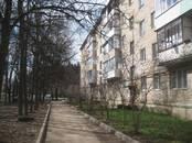 Квартиры,  Московская область Хотьково, цена 1 950 000 рублей, Фото