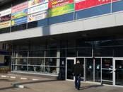 Офисы,  Московская область Люберцы, цена 53 000 рублей/мес., Фото