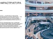 Офисы,  Москва Международная, цена 1 553 450 001 рублей, Фото