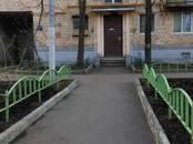Квартиры,  Москва Новослободская, цена 8 500 000 рублей, Фото