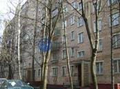 Квартиры,  Москва Октябрьское поле, цена 9 700 000 рублей, Фото