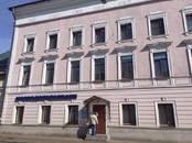 Офисы,  Москва Чкаловская, цена 493 500 рублей/мес., Фото
