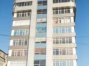Офисы,  Свердловскаяобласть Екатеринбург, цена 246 960 рублей/мес., Фото
