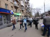 Здания и комплексы,  Москва Профсоюзная, цена 49 852 000 рублей, Фото