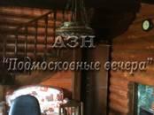 Дома, хозяйства,  Московская область Новорижское ш., цена 65 000 000 рублей, Фото