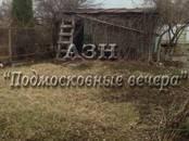 Земля и участки,  Московская область Щелковское ш., цена 1 200 000 рублей, Фото