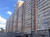 Квартиры,  Москва Молодежная, цена 18 500 000 рублей, Фото