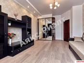 Квартиры,  Краснодарский край Краснодар, цена 3 530 000 рублей, Фото