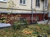 Здания и комплексы,  Москва Смоленская, цена 27 000 000 рублей, Фото