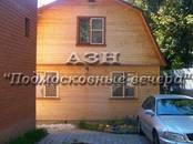 Дома, хозяйства,  Московская область Балашиха, цена 7 350 000 рублей, Фото