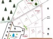 Земля и участки,  Ленинградская область Ломоносовский район, цена 950 000 рублей, Фото