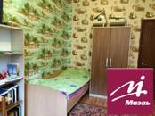 Квартиры,  Московская область Фрязино, цена 4 750 000 рублей, Фото