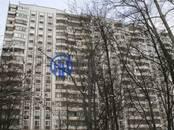 Квартиры,  Москва Академическая, цена 12 500 000 рублей, Фото