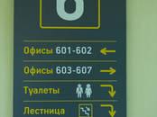 Офисы,  Свердловскаяобласть Екатеринбург, цена 28 350 рублей/мес., Фото