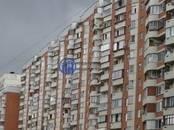 Квартиры,  Москва Братиславская, цена 7 100 000 рублей, Фото