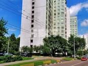 Квартиры,  Москва Царицыно, цена 7 590 000 рублей, Фото