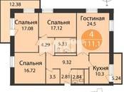 Квартиры,  Москва Сокольники, цена 28 219 400 рублей, Фото
