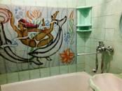 Квартиры,  Томская область Томск, цена 11 000 рублей/мес., Фото