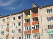 Квартиры,  Тульскаяобласть Другое, цена 1 550 000 рублей, Фото