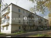 Квартиры,  Новосибирская область Обь, цена 450 000 рублей, Фото