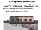 Другое... Разное, цена 3 500 000 рублей, Фото